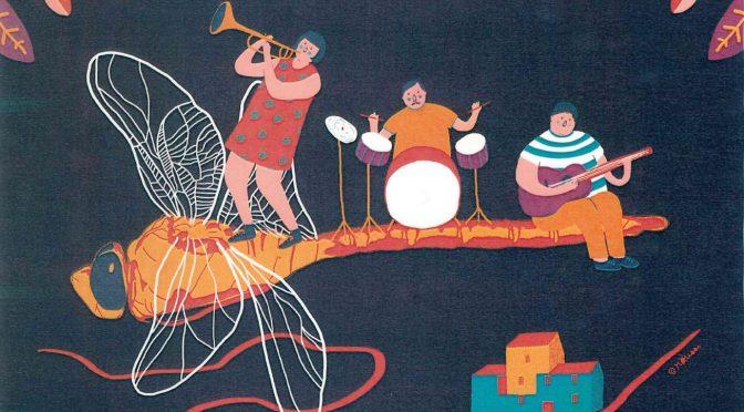 Archives : L'été 2019 à Nesmy : Concerts et Cinémas de plein air
